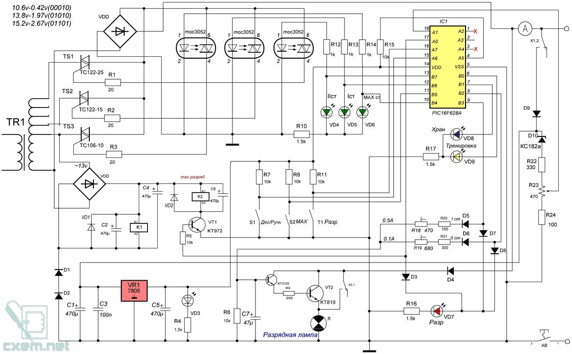 Схема заряда свинцового аккумулятора