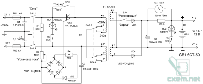 Инструкция Зарядное Устройство Спринт 10