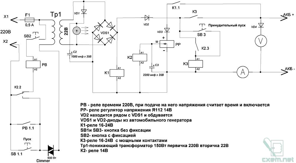 Собрать зарядное устройство для автомобильного аккумулятора своими