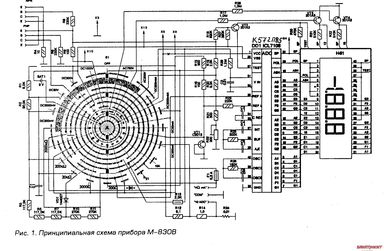 Принципиальная схема для ремонта