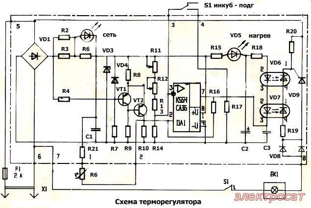 в терморегуляторе: