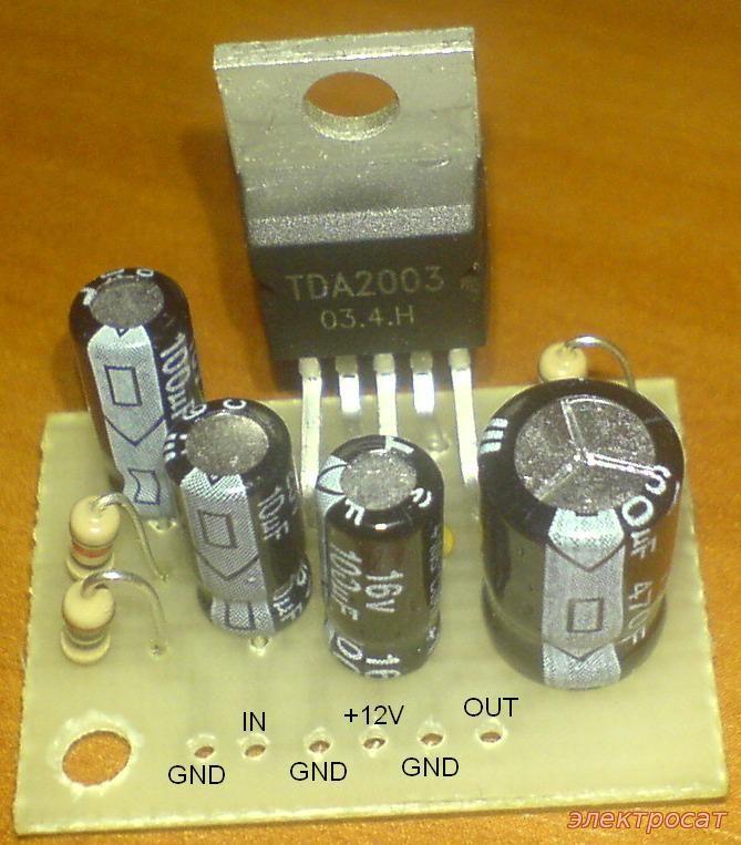 Микросхема TDA2003 — Усилитель звука — DataSheet